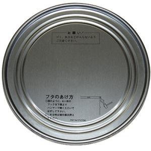 ガレージ・ゼロ 無地ペール缶 白 12L  オープン(グリースフタタイプ)/空缶 garagezero 04