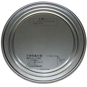 ガレージ・ゼロ 無地ペール缶 白 18L  オープン(グリースフタタイプ)/空缶|garagezero|04