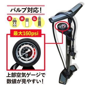 ガレージ・ゼロ 自転車空気入れ フロアポンプ/鉄製・クレバーバルブ搭載・上部ゲージタイプ[仏式・米式・英式バルブ対応/最大圧力160psi(11bar)]|garagezero