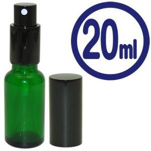 ガレージ・ゼロ 遮光ガラス瓶 スプレータイプ(緑) 20ml|garagezero