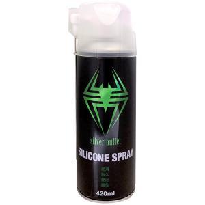 ガレージ・ゼロ シリコーンスプレー 420ml (潤滑/艶出/離型/すべり剤)|garagezero