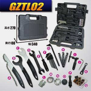 ガレージゼロ 自転車用 工具セット 26点|garagezero