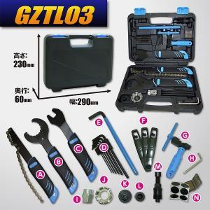 ガレージゼロ 自転車用 工具セット 22点|garagezero