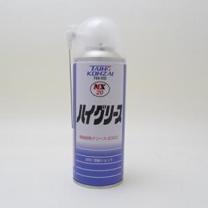 コーザイ タイホーコーザイ ハイグリース 300ml  NX20