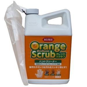 KURE 呉工業 オレンジスクラブ ハンドクリーナー 1.9L [品番1281]|garagezero
