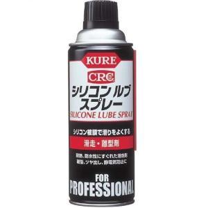 KURE 呉工業 CRC シリコンルブスプレー...の関連商品4