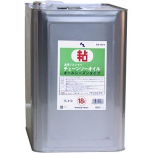 AZ チェーンソーオイル(ISO VG110)18L/チェンソーオイル/チェインソーオイル/チェーンソー/チェンオイル|garagezero