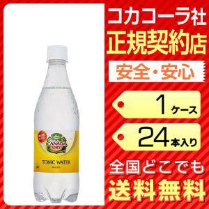 カナダドライ 炭酸 トニックウォーター 500ml ペットボトル 【 1ケース × 24本 】 送料...