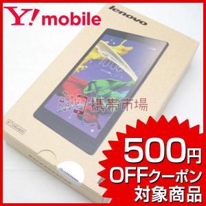新古品 Ymobile 501LV Lenovo TAB2 パールホワイト  タブレット 保証あり ...