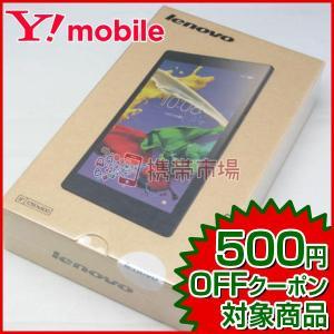 新古品 Ymobile 501LV Lenovo TAB2 ミッドナイトブルー  タブレット 保証あ...