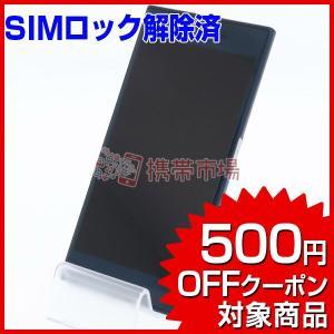 SIMフリー SoftBank 601SO Xperia XZ フォレストブルー 美品 Aランク 中...