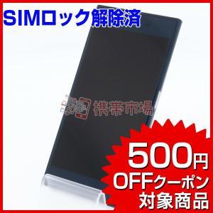SIMフリー SoftBank 601SO Xperia XZ フォレストブルー 美品 Bランク 中...