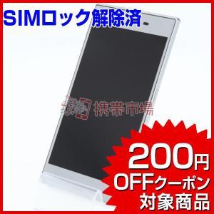SIMフリー SoftBank 601SO Xperia XZ プラチナ  C+ランク 中古 本体 ...
