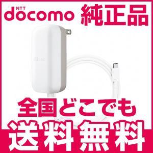 商品名:ドコモ ACアダプタ07 急速充電器 商品説明: USB Type-C端子の充電に対応したA...