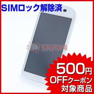 SIMフリー docomo F-04J らくらくスマートフォン ホワイト  C+ランク 中古 本体 ...
