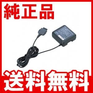 docomo ドコモ 中古 FOMA ACアダプタ02 純正品 携帯電話 充電器 あすつく対象外 DM便発送 代引不可