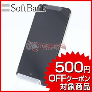 SoftBank iPhone11 Pro Max 256GB シルバー 美品 A+ランク 中古 本...