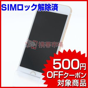 SIMフリー SoftBank iPhone6S 64GB ゴールド 美品 Bランク 中古 本体 保...