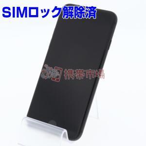 SIMフリー SoftBank iPhone7 128GB ブラック 美品 Aランク 中古 本体 保...