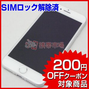 SIMフリー SoftBank iPhone7 128GB シルバー  C+ランク 中古 本体 保証...