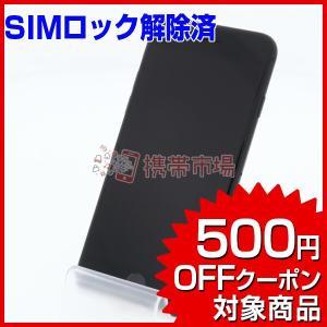 SIMフリー au iPhone7 128GB ブラック 美品 Aランク 中古 本体 保証あり 白ロ...
