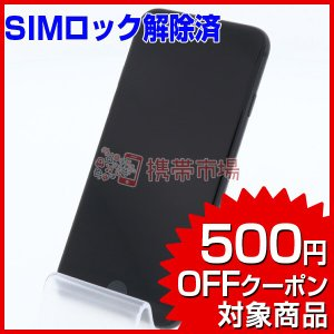 SIMフリー docomo iPhone7 128GB ブラック 美品 Bランク 中古 本体 保証あ...