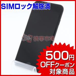 SIMフリー docomo iPhone7 128GB ブラック  C+ランク 中古 本体 保証あり...