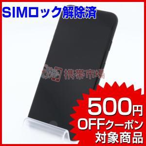 SIMフリー docomo iPhone7 256GB ジェットブラック  C+ランク 中古 本体 ...
