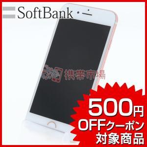 SoftBank iPhone7 32GB ローズゴールド  C+ランク 中古 本体 保証あり 白ロ...