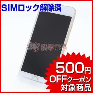 SIMフリー SoftBank iPhone7 32GB ゴールド  C+ランク 中古 本体 保証あ...