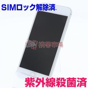 SIMフリー docomo iPhone7 32GB シルバー 美品 Bランク 中古 本体 保証あり...