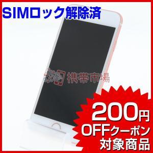 SIMフリー docomo iPhone7 32GB ローズゴールド 美品 Bランク 中古 本体 保...