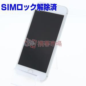SIMフリー docomo iPhone7 32GB シルバー  スマホ 本体  中古  保証あり ...
