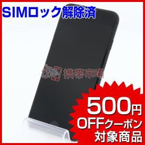 SIMフリー docomo iPhone7 32GB ブラック  C+ランク 中古 本体 保証あり ...