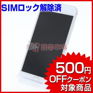 SIMフリー docomo iPhone7 32GB シルバー  C+ランク 中古 本体 保証あり ...