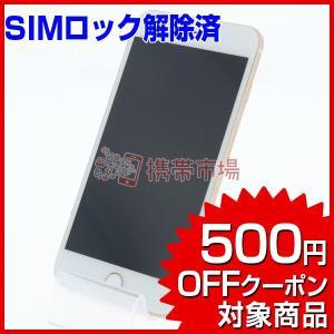 SIMフリー au iPhone7 Plus 128GB ゴールド  C+ランク 中古 本体 保証あ...