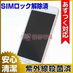 SIMフリー SoftBank iPhone8 256GB ゴールド  C+ランク 中古 本体 保証...