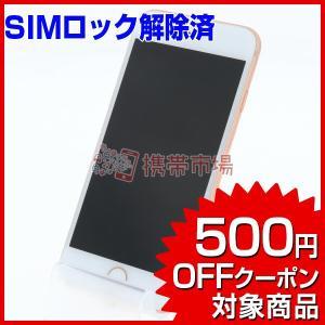 SIMフリー au iPhone8 256GB ゴールド  C+ランク 中古 本体 保証あり 白ロム...