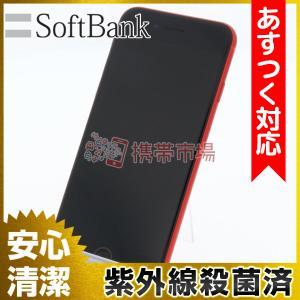 SoftBank iPhone8 64GB (PRODUCT)RED 美品 Bランク 中古 本体 保...