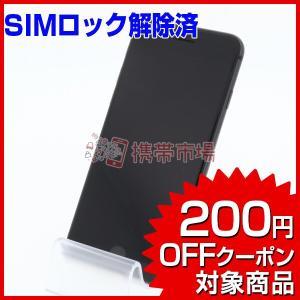 SIMフリー SoftBank iPhone8 64GB スペースグレイ 美品 A+ランク 中古 本...