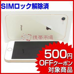 SIMフリー 新古品 au iPhone8 64GB ゴールド  Sランク 本体 保証あり 白ロム ...