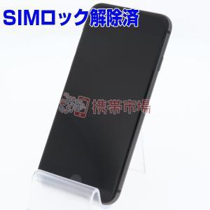 SIMフリー au iPhone8 64GB スペースグレイ 美品 Aランク 中古 本体 保証あり ...