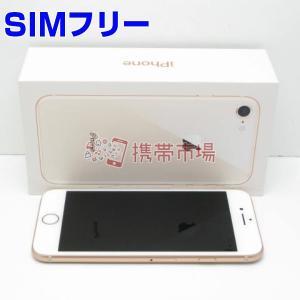 SIMフリー iPhone8 64GB ゴールド J/A 美品 A+ランク 中古 本体 保証あり 白...