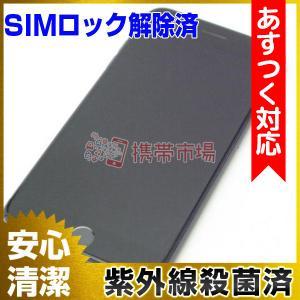 SIMフリー docomo iPhone8 Plus 256GB スペースグレイ  C+ランク 中古...