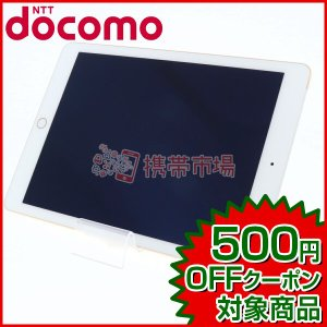 docomo iPad Air2 Wi-Fi+Cellular 16GB ゴールド A1567  タ...