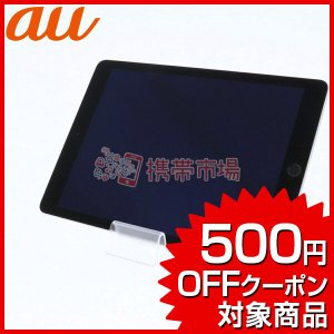 au iPad Air2 Wi-Fi+Cellular 64GB スペースグレイ A1567 美品 ...