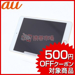 au iPad mini3 Wi-Fi+Cellular 64GB ゴールド A1600 美品 Aラ...