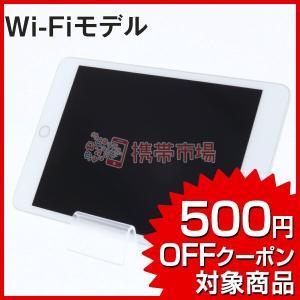 Wi-Fiモデル iPad mini5 Wi-Fi 256GB シルバー A2133 美品 A+ラン...
