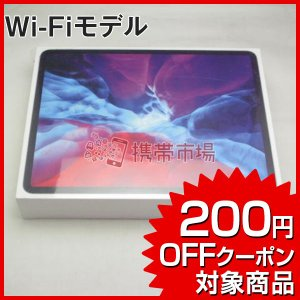 新古品 Wi-Fiモデル iPad Pro(第4世代) Wi-Fi 256GB(12.9インチ) シ...