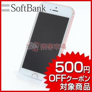 SoftBank iPhoneSE 32GB ローズゴールド  スマホ 本体  中古  保証あり C...